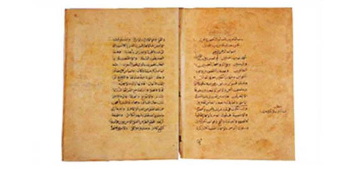 Aziz Mahmûd Hüdâyi Hazretlerinden şiirler Hüdayi Vakfı